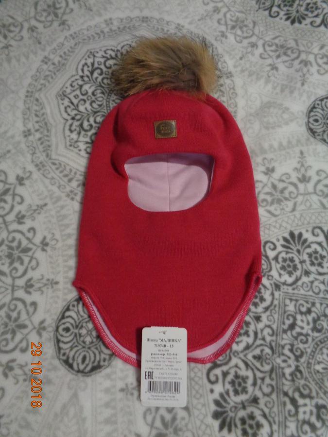 Отличного качества шапочка цвета ФУКСИЯ* На девочку от 4-6 лет. Фото внутри в Хабаровске