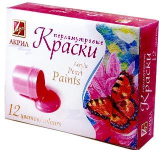 Краски акриловые перламутровые 12 цв.
