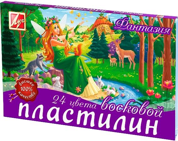 """Пластилин мягкий (восковой) """"Фантазия"""" 24 цвета"""