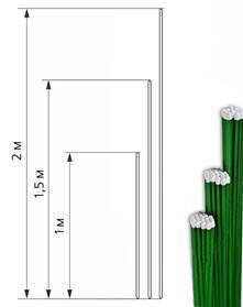 Колышки металлические в ПВХ 1,5 м d10 мм