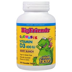"""Natural Factors, """"Большие друзья"""", жевательный витамин D3 с ягодным вкусом, 400 МЕ, 250 жевательных таб."""
