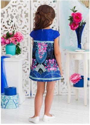 Изящное нарядное платье силуэта трапеция из алтасной ткани