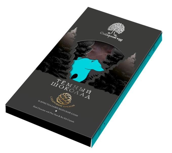 Темный шоколад МИНИ с КЕДРОВЫМ ОРЕХОМ и КРИСТАЛЛАМИ МОРСКОЙ СОЛИ. 40 г