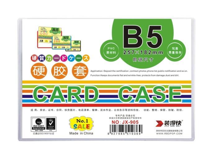 Обложка-карман для документов  B5