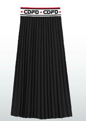 Длинная юбка. Италия. Ниже СП в Хабаровске