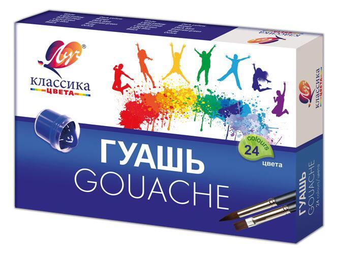 """Гуашь """"Классика"""" 24 цвета по (20 мл)"""