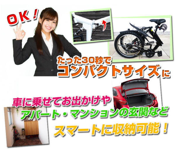 NEW!!! Горный складной велосипед фирмы THREE STONE AJ-01 W (Белый)