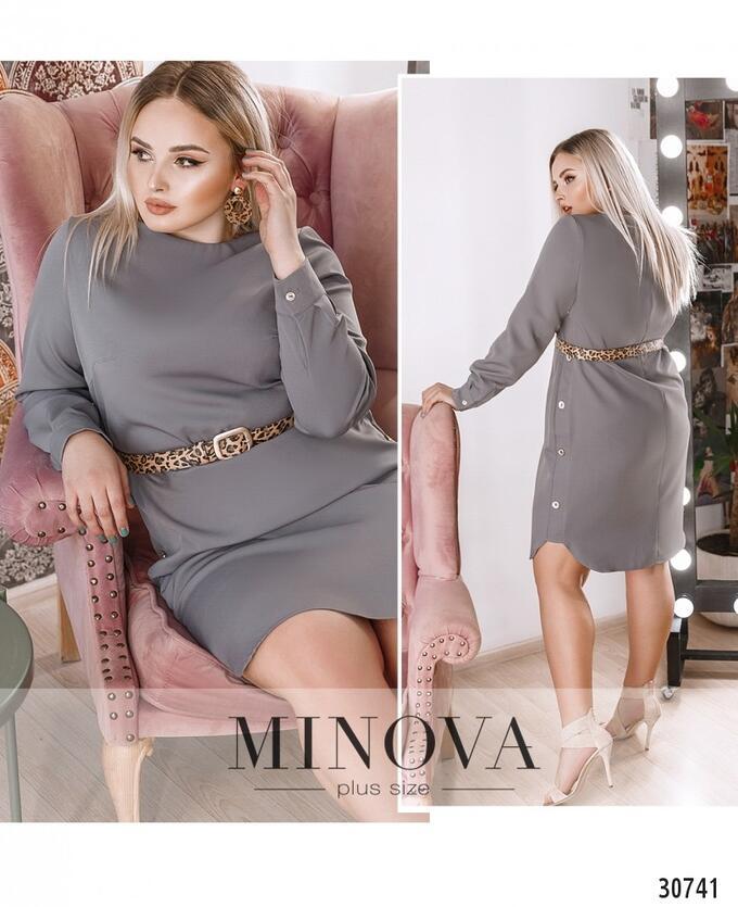 Платье №559Б-серый в Хабаровске