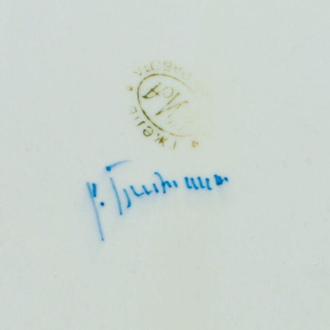 Сырная доска малая, гжель, фарфор, 21х15 см