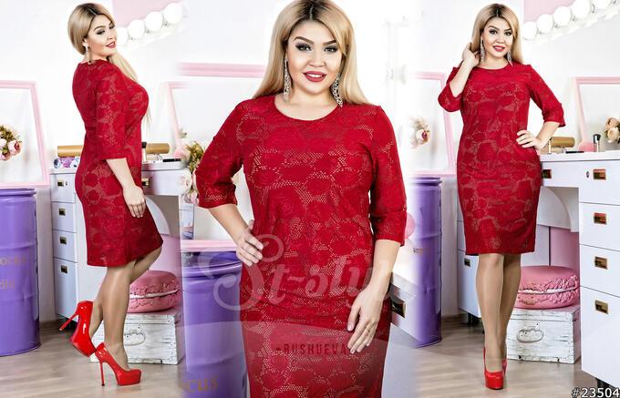 Платье 23504