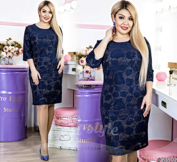 Платье 23502