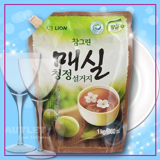 """LION Средство для мытья посуды, овощей и фруктов  """"CHAMGREEN"""" Японский абрикос, мягкая упаковка 960 мл"""