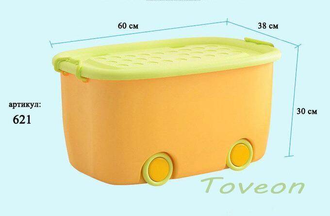 Корзина большая, для хранения детских игрушек 621