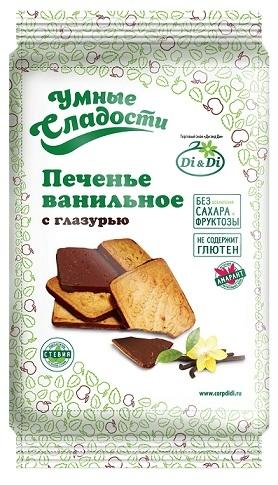 Печенье ванильное в глазури