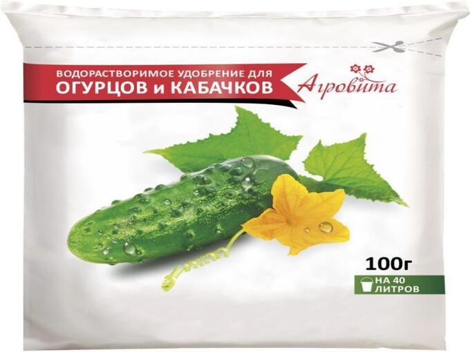 Агровита 100гр огурец и кабачок НА 1/50