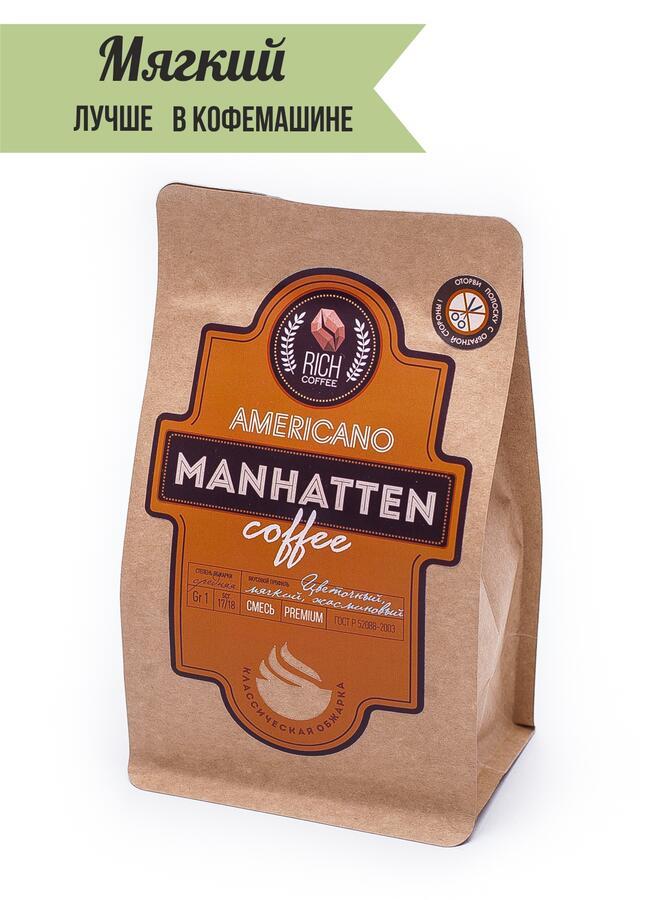 """Кофе. """"Манхэттен"""" эспрессо-смесь, 100г"""