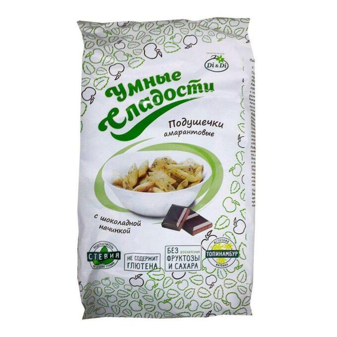 Подушечки амарантовые с шоколадной начинкой