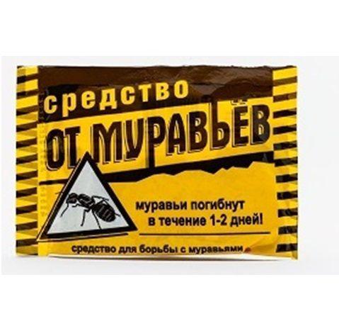 От Муравьёв 25гр 1/50