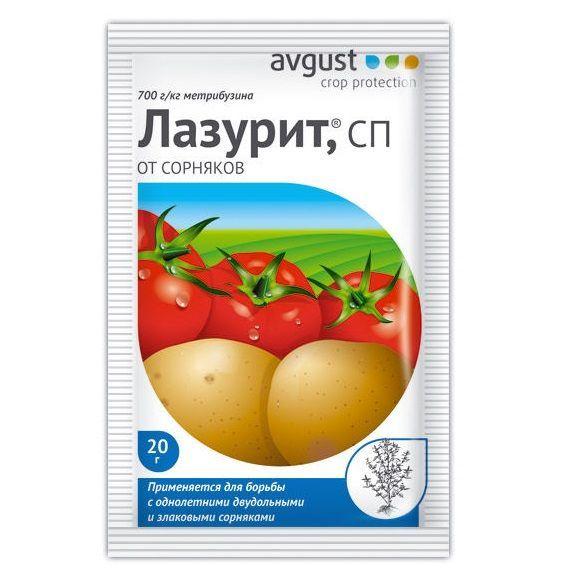 Х Лазурит 20гр от злаковых сорняков на картофеле и томатах 1/200
