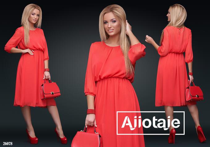 """Яркое эффектно платье и"""" в мир и на пир"""" 48  размер во Владивостоке"""