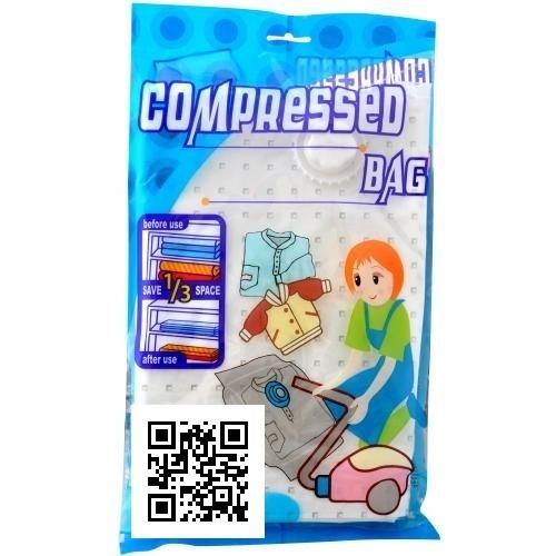 Вакуумный пакет 50х60 оптом (457-056)