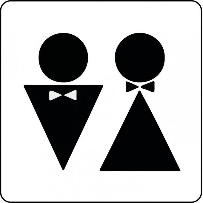Значки для туалета картинки