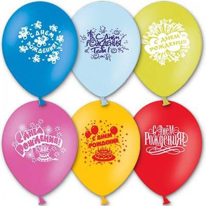пожелания на воздушных шариках вызвал наряд дпс
