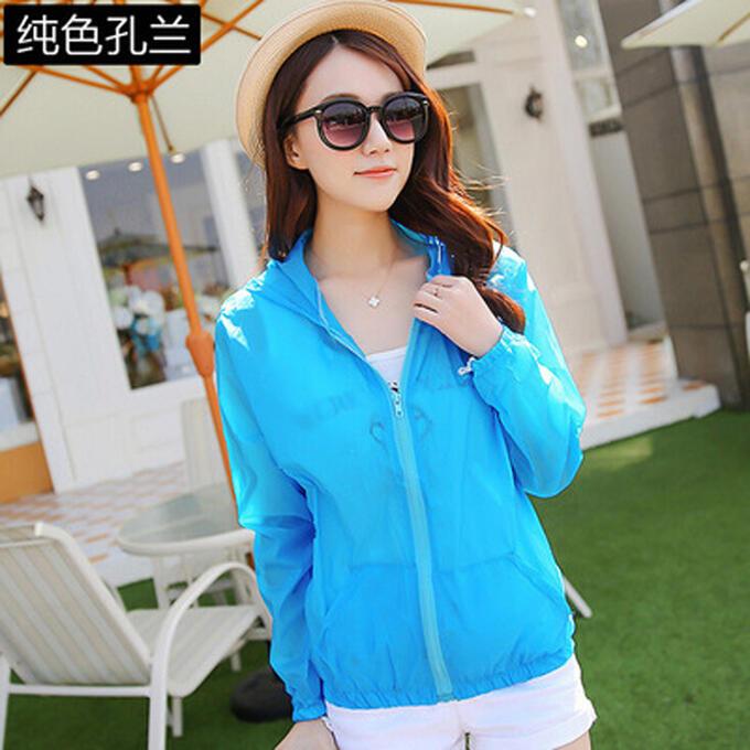 Куртка солнцезащитная