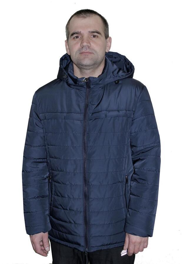Демисезонная куртка больших размеров Код: 03 синий