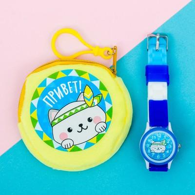 """Набор """"Котик"""", часы детские, кошелёк 14,4 х 14,8 см"""