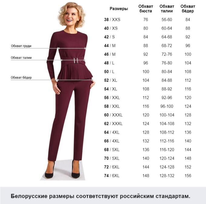 Блуза, брюки Urs Артикул: 20-143-2