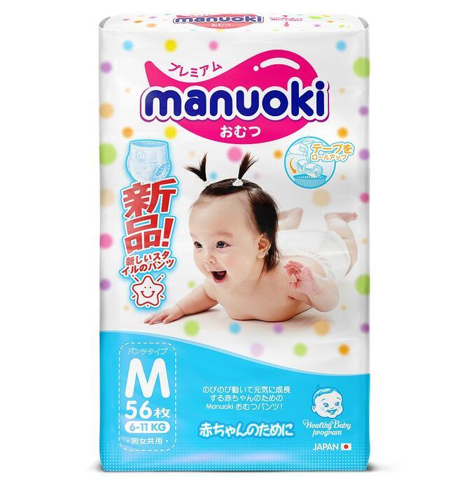 Трусики MANUOKI М56 6-11 кг, 56шт