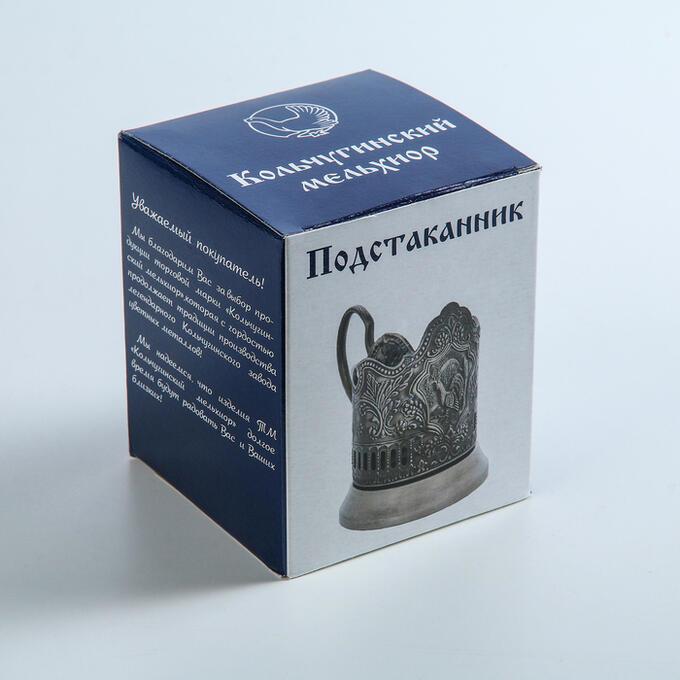 Подстаканник «Георгий Победоносец», стакан d=6,1 см, латунный
