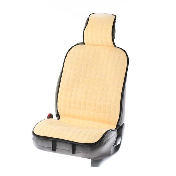 Накидка на переднее сиденье автомобиля 131х48 см, искусственный мех, бежевый