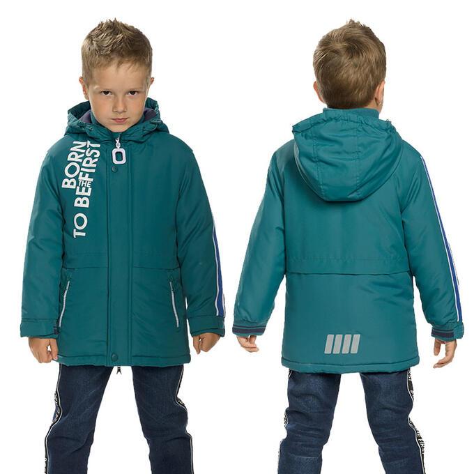 BZXL3132/2 куртка для мальчиков