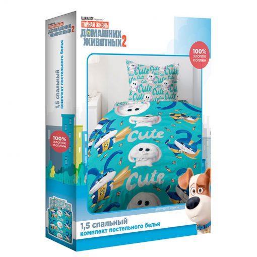 """Комплект постельного белья """"Тайная жизнь домашних животных 2"""" Снежок 1,5 сп."""