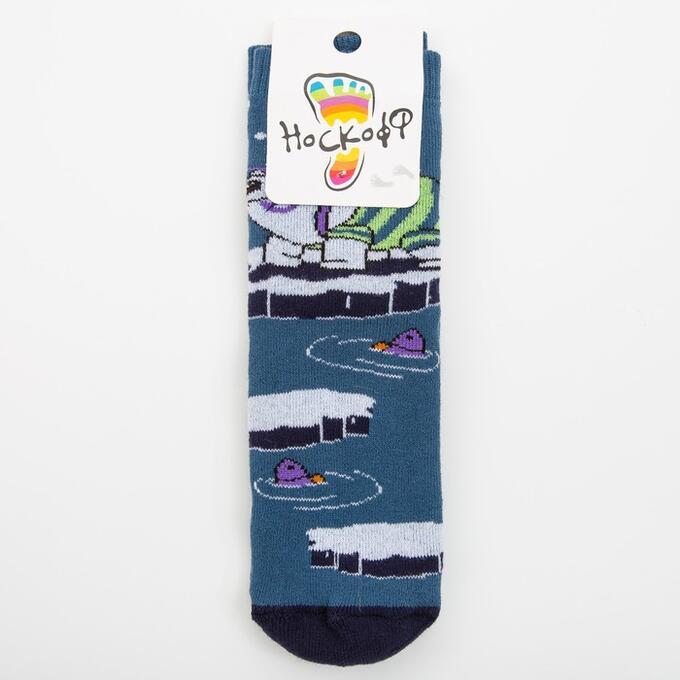 Носки детские махровые, цвет джинсовый, размер 18-20
