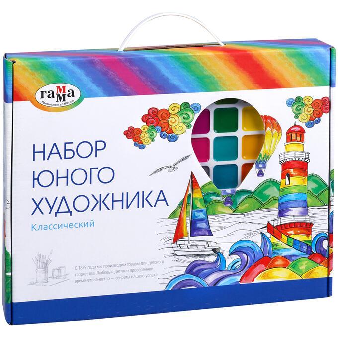 """Набор юного художника Гамма """"Классический"""", 11 предметов, в подарочной коробке"""