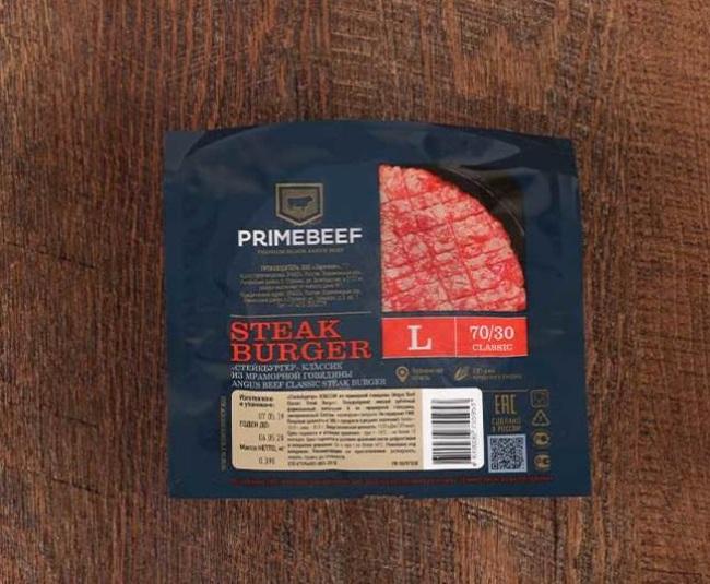 "Котлета ""Стейкбургер"" (0,320кг) КЛАССИК (Angus Beff Classic Steak Burger), зам. ар.67188"
