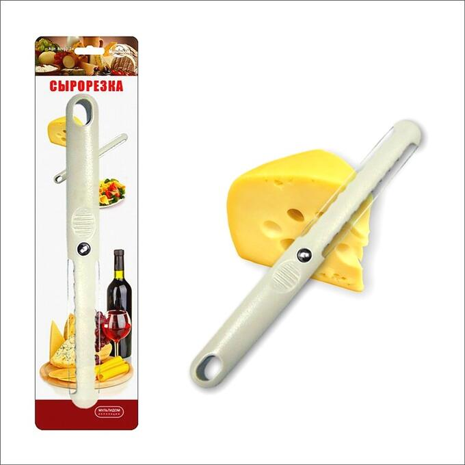 Слайсер для сыра 28см AN53-24