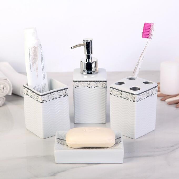 Набор аксессуаров для ванной комнаты «Завитки», 4 предмета: дозатор 250 мл, мыльница, 2 стакана
