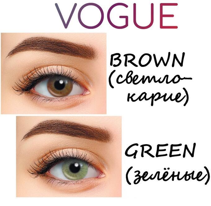 Перекрывающие цветные контактные линзы Hera Vogue 2 линзы (диоптрийные)