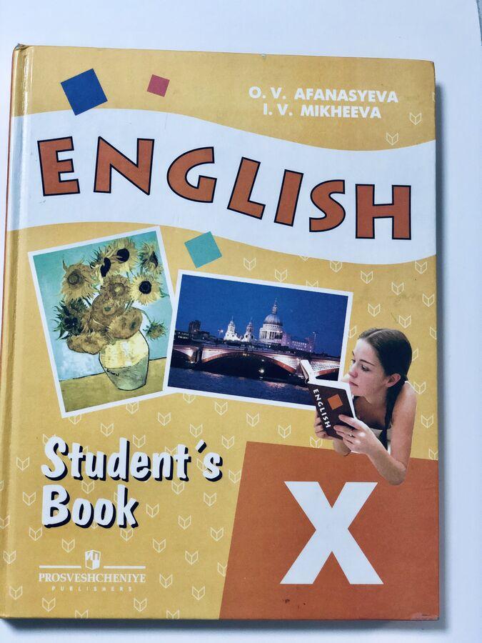 Английский разное 5,6,7,8,9,10 классы во Владивостоке