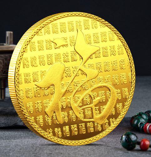 Монета год крысы в мешочке арт 5
