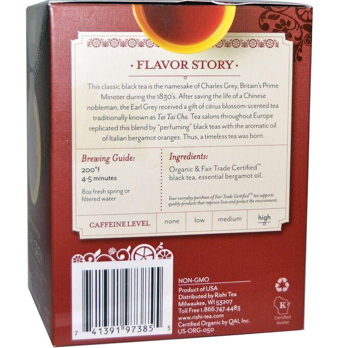 Rishi Tea, Органический черный чай, эрл грей, 15 чайных пакетиков, 1.75 унций (49.5 г)