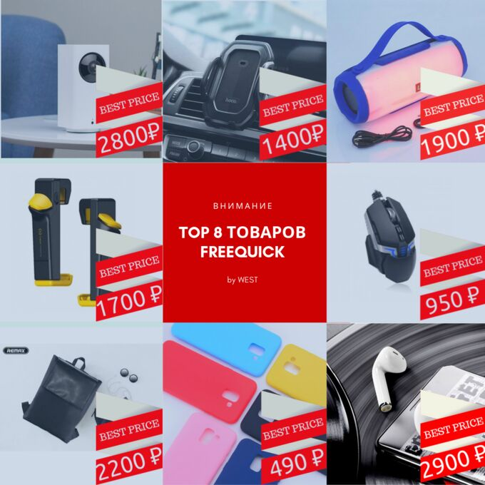 Термос Xiaomi Mijia Thermal Cup Vacuum Flask 500мл