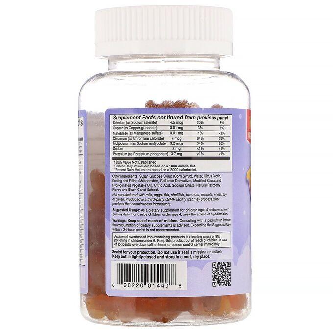 Vitables, Жевательные мега-мультивитамины для детей, без желатина, вкус малины, 60 вегетарианских жевательных таблеток