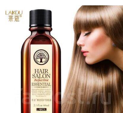 Аргановое масло для волос Laikou Hair Salon Perfect First Essentional