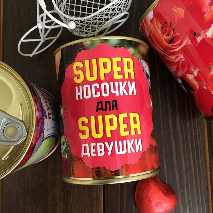 SUPER Носочки