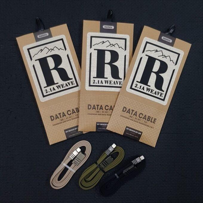 Зарядка-кабель Remax RC-081💯
